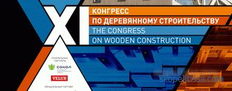 15-17. 02 XI International Congress on Wooden Construction will be held