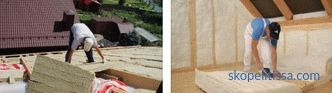 How to insulate the roof of the house: a review of the technology of roof insulation