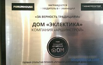 "ArshinStroy won in the nomination ""The Best Wooden House 2015"""