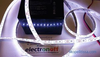 how to make light, LED illumination with spotlights, autonomous electricity in the viewing pit