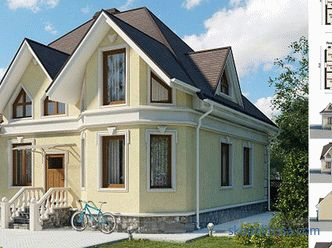 Projects of houses and cottages for 2 families with different entrances, planning, prices for construction in Moscow