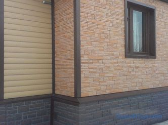 Finishing the basement of a private house siding: types of base siding