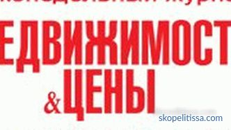 The program of subsidizing loans from the company Tamak and the Bank Credit Europe Bank