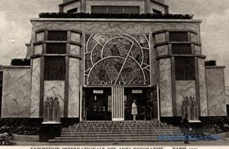 Art Deco style - the history of creation and characteristics